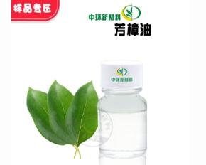 【20ml样品】芳樟叶油 单方精油 芳樟油