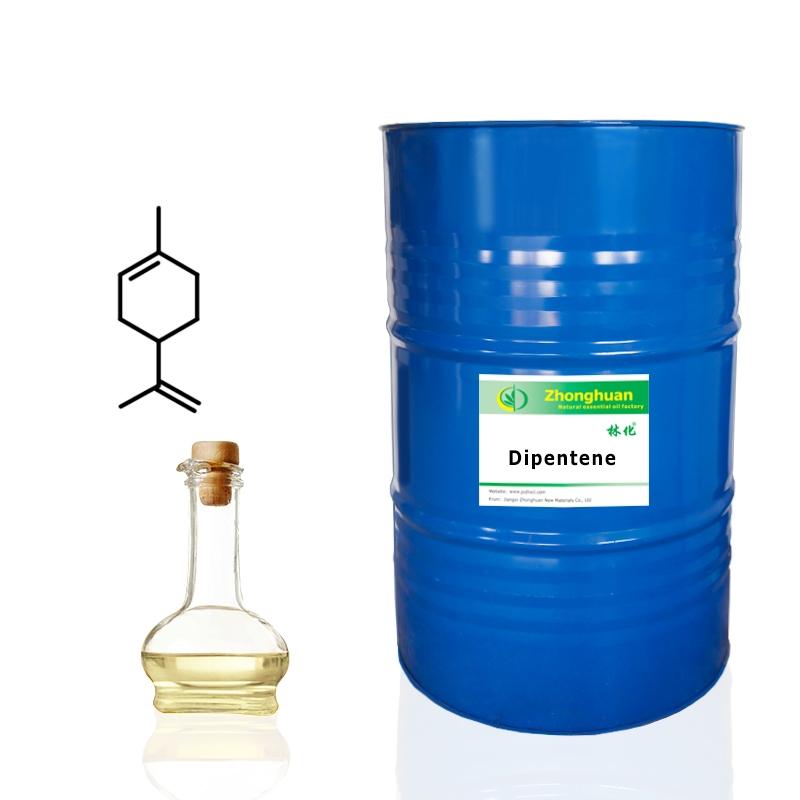 双戊烯 柠檬烯CAS138-86-3