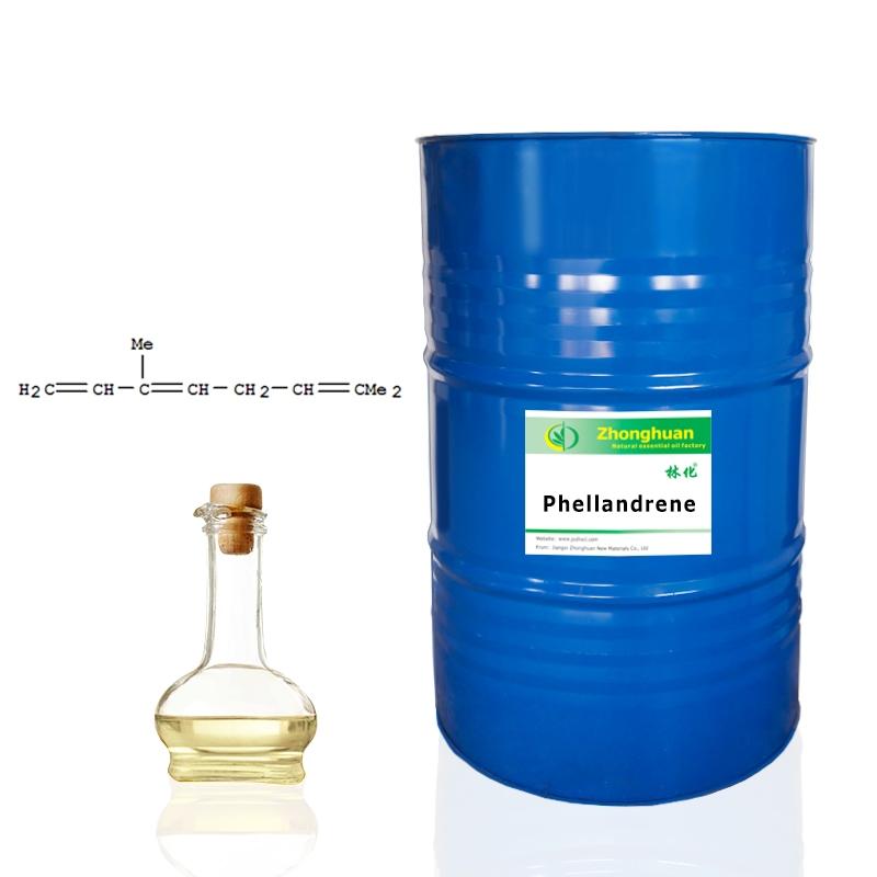 水芹烯CAS99-83-2