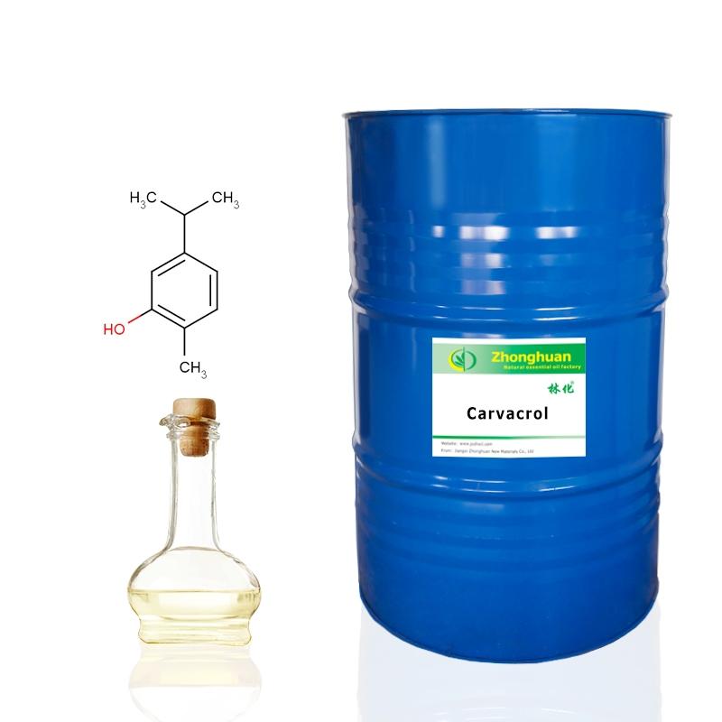 香芹酚 牛至油 CAS499-75-2