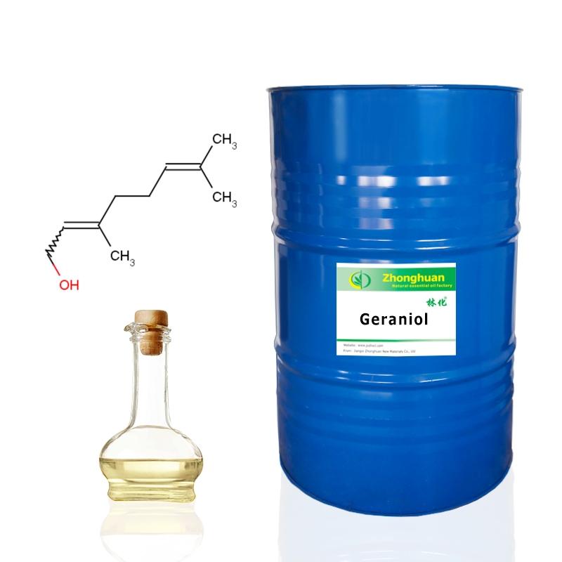 香叶醇CAS106-24-1