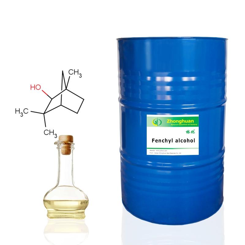小茴香醇 葑醇 CAS1632-73-1