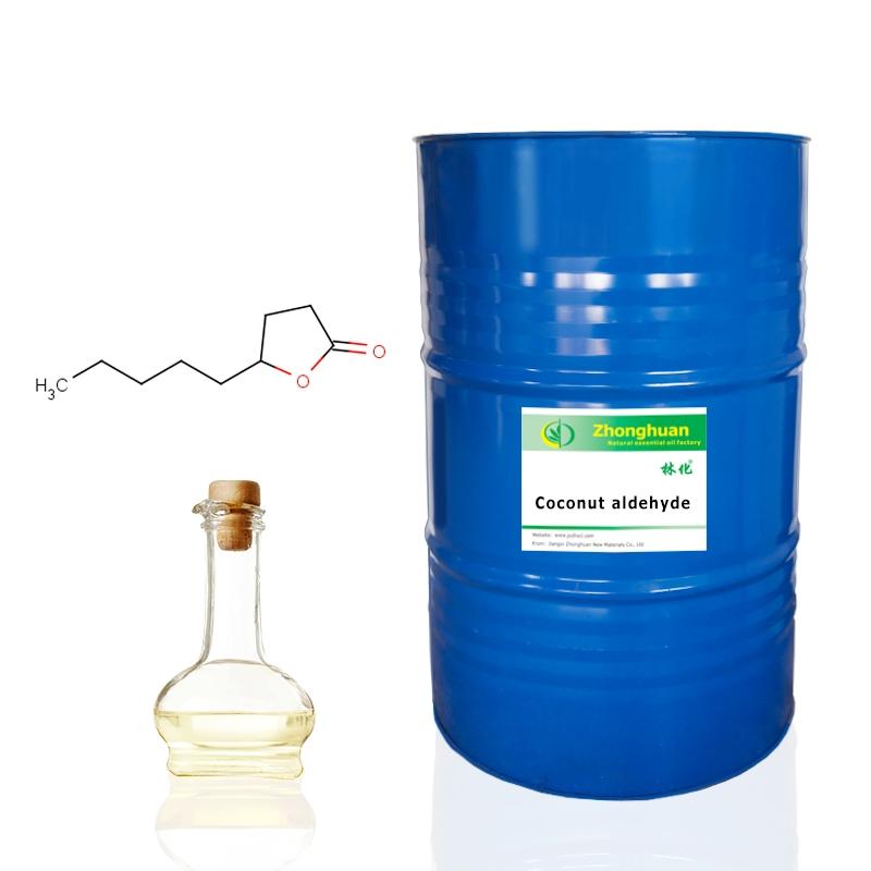 椰子醛CAS104-61-0