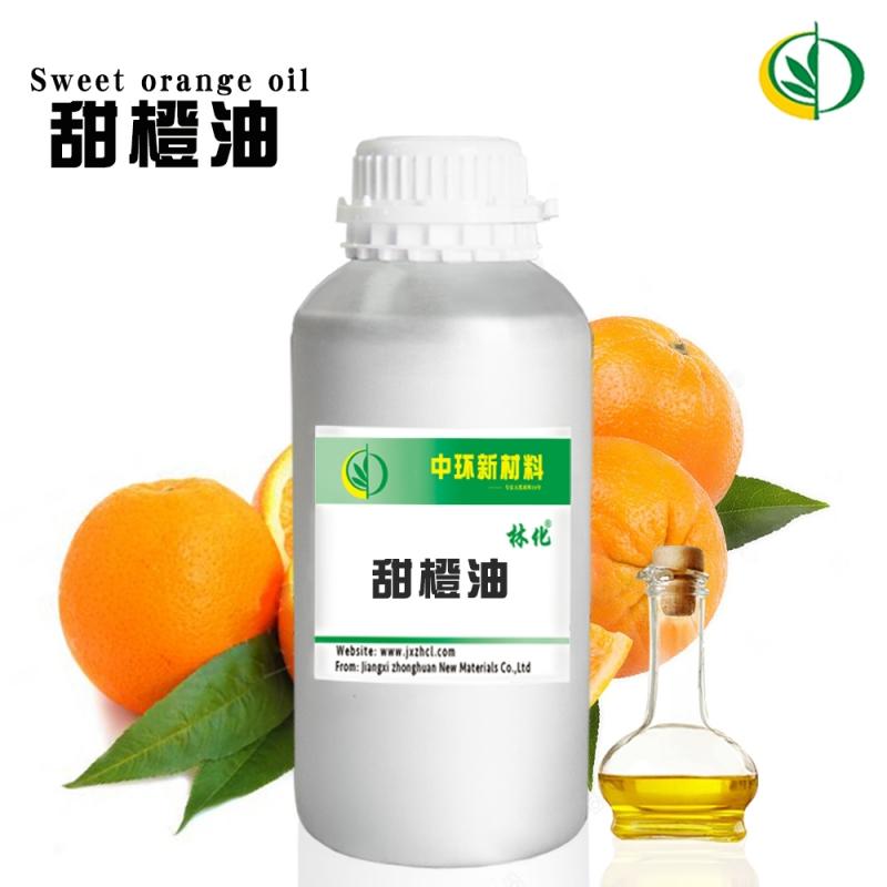 甜橙油甜橙精油单方精油